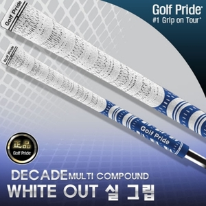 골프프라이드 DECADE MULTICOMPOUND WHITE OUT실 그립  [WMCS]